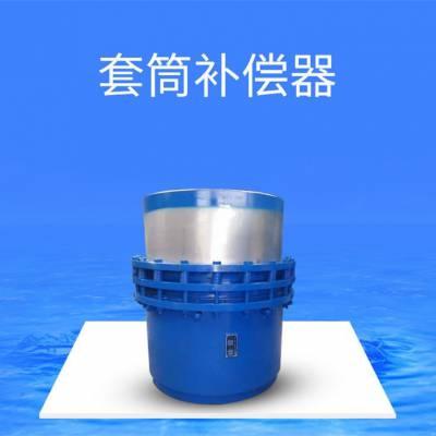 供应直埋套筒补偿器,无推力套筒补偿器价格,直埋套筒补偿器的特点