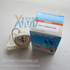 特价XBO R 180W/45C进口Aesculap蛇牌AXEL-180电子胃肠镜灯泡