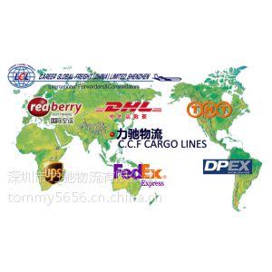 供应深圳物流公司 波斯湾物流专线 海运 空运 快递 到科威特物流专线