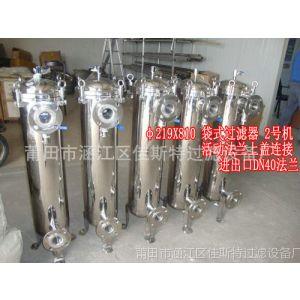 供应【福建厂家直销】不锈钢胶水过滤器 去除杂质最有效的设备