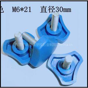 供应家具配件附件 调节手柄 M6 三角手柄 环保塑料手柄