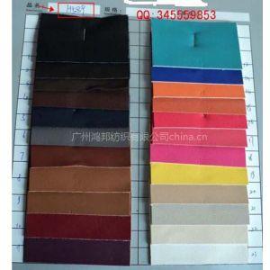 供应供应软包革 PU皮革 人造革