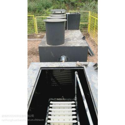 生活污水处理设备MBR膜处理/中水回用MBR污水设备/MBR膜生物反应器