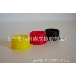 橡胶厂家供应 橡胶护线套 硅胶护线环 各种颜色线套定制