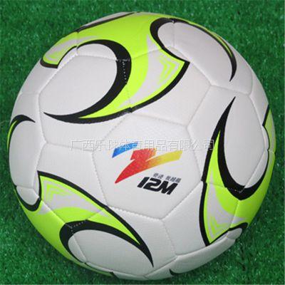 12M正品5号PU足球比赛球标准11人制球环保耐磨高档足球