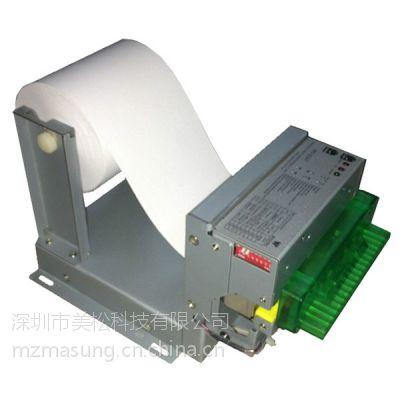 供应自助终端打印机ms-D347