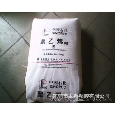 LLDPE线性低密度高压聚乙烯福建炼化DFDA-7042吹膜级