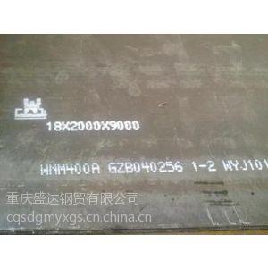 供应成都耐磨400钢板价格重庆盛达钢铁贸易有限公司总经销
