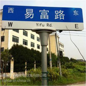 供应供应浙江温州市新型指路牌专业制造商 按国家标准执行生产
