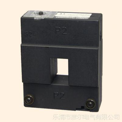 厂家供应DP-23开合式电流互感器纯铜线电路改造专用方便实用包邮
