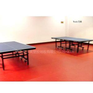 供应乒乓球PVC塑胶地板,乒乓球PVC运动地板,乒乓球地板