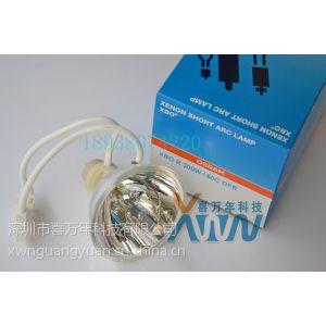 供应欧司朗XBO R 300W/60C OFR带线显微镜用氙灯泡
