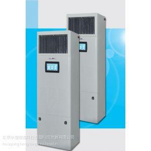 供应30-2除湿加湿一体机、加湿除湿净化一体机、档案室加湿器