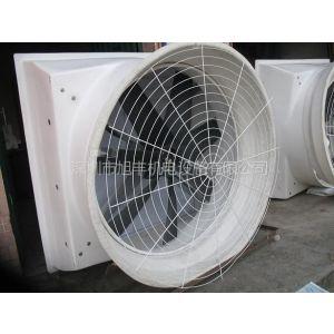 供应46寸喇叭风机|观兰喇叭风机|平湖喇叭风机|坪山喇叭风机|坪地喇叭风机|惠州喇叭风机