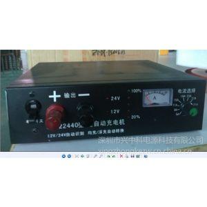 供应批量供应CD-122440全自动智能充电机