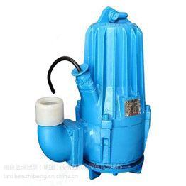 供应AV55-2潜水排污泵