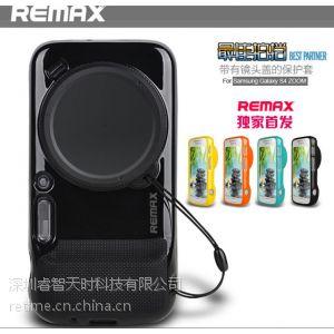 供应【热卖产品】REMAX三星S4 ZOOM拍档手机保护套保护壳