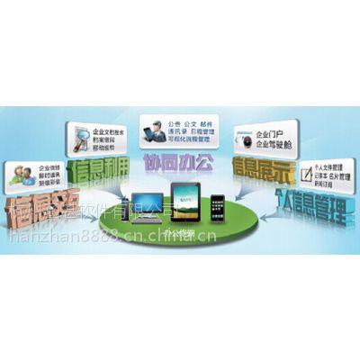 浙江ERP 杭州ERP系统 江苏ERP ERP定制 生产管理软件 项目管理软件