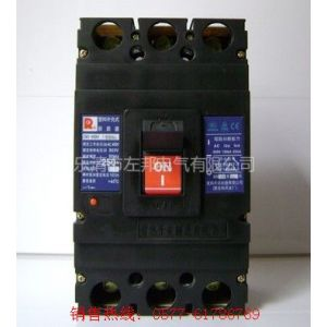 供应CM1-100L**CM1-100L/3300