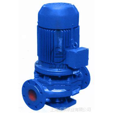 上海连渠泵业厂家直销ISG型立式管道离心泵 终身保修