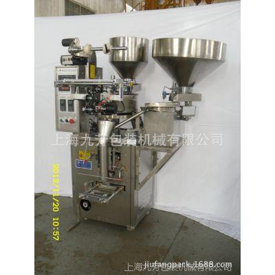 供应味精鸡精,颗粒包装机,立式包装机,食品包装机