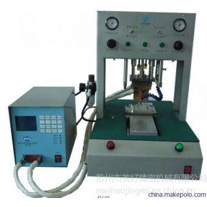 供应热压机|质量可靠|苏州供应商