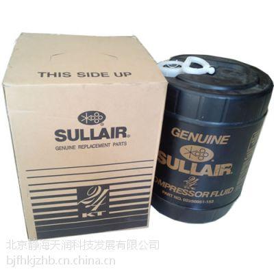 北京空压机维修、空压机保养、空压机配件、空压机后处理设备服务