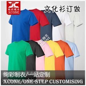 供应胶印迷彩撞边文化衫定做 吉林来图定制长袖文化衫