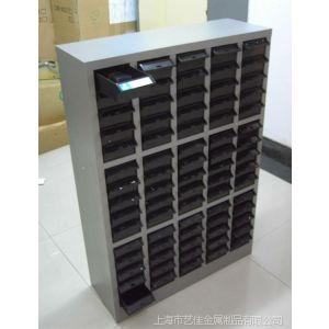 供应上海艺佳零件柜,上海零件柜,电子元件柜一手货源