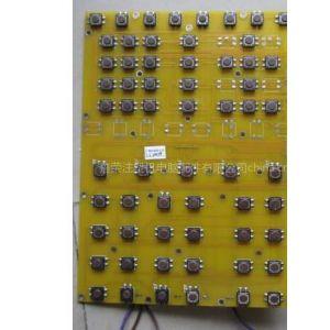 供应海天注塑机电脑弘讯AK580按键板