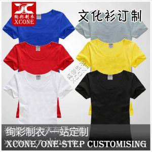 供应厂家批量制作男式短袖t恤定做 宣传服 文化衫 厂服定制
