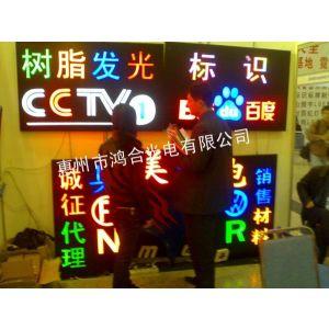 供应惠州广告招牌设计制作