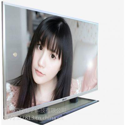 供应50寸高清KTV工程液晶电视机
