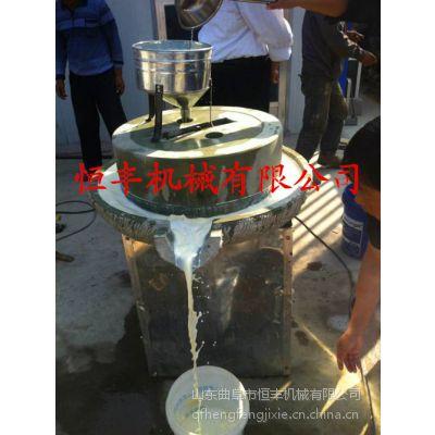 新型电动石磨机 广东肠粉专用石磨机 恒丰自产多功能电动石磨