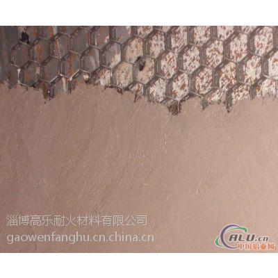 供应高强耐磨浇注料 电厂循环流化床锅炉CFB耐火衬里
