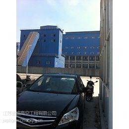 供应厂房彩钢瓦防腐,屋面彩钢瓦翻新