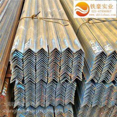 上海不等边角钢50*32*4.0小规格角钢,角钢价格