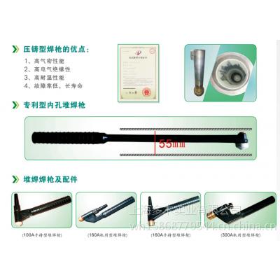 内孔焊接专家----等离子内孔焊枪(上海等离子粉末堆焊)