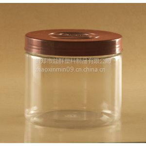 供应益群X1004环保透明干果蜂蜜瓶
