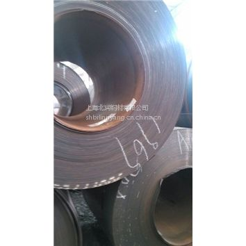 09cupcr-a 耐候钢现货