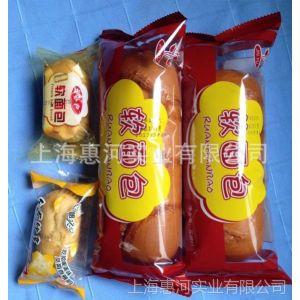 供应面包包装机。面包包装机价格&质量【价格优惠,质量保证】