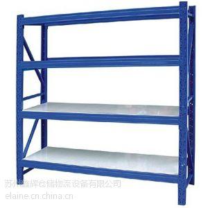 供应常熟中量B型货架/常熟层板货架/蝴蝶孔货架/中型货架批发/生产中B货架