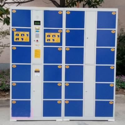 供应车间条码储物柜|不锈钢员工寄存柜|自助存取柜价位点击咨询