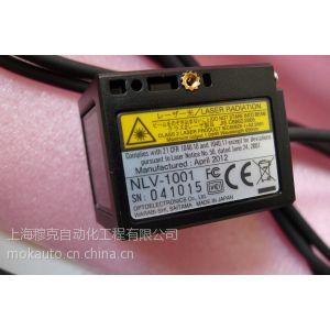 供应欧光Opticon NLV-1001(串口)条码扫描器