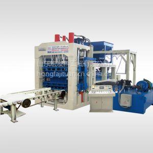 供应山东宏发 QT6-15C型砌块成型机 砖机 免烧砖机 水泥砖机