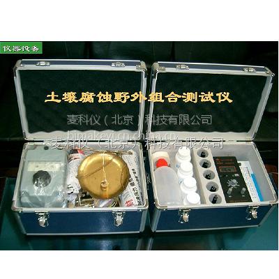 MKY-TFY-2 土壤腐蚀野外组合测试仪