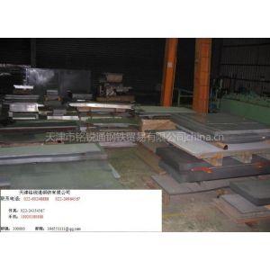供应【重磅推出】唐山316L不锈钢板质优价廉