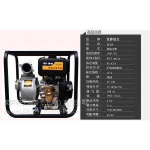 供应供应超静音柴油水泵
