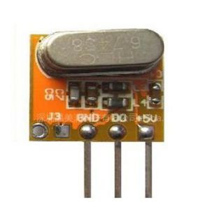 供应小体积替超再生 PT4302/01超外差无线接收模块:RXB14