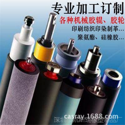 卷对卷腹膜机配件胶辊、包胶,翻新、做新规格可定,进口材质